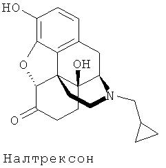 Антагонист опиоидных рецепторов (налтрексон) для использования в терапии герпесного опоясывающего лишая