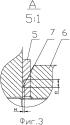 Устройство соединения деталей газотурбинной установки