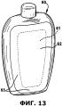 Способ нанесения самоклеящейся усадочной этикетки на изделие