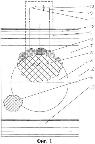 Пусковое устройство изолирующего дыхательного аппарата