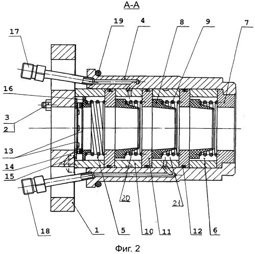 Сальник компрессора