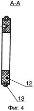 Сальник для газовых компрессоров
