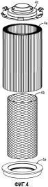 Модульные фильтрующие элементы для применения в картридже с фильтром в фильтре