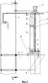 Способ рихтовки двутавровых балок, прикреплённых к колонне