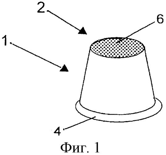 Порционная капсула для порошкообразных или жидких основных веществ для приготовления напитков