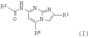 Производные n-(имидазопиримидин-7-ил)-гетероариламидов и их применение в качестве ингибиторов pde10a