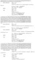 Штамм вируса болезни ньюкасла для изучения онколитических свойств и механизмов онколизиса для создания прототипного противоопухолевого препарата
