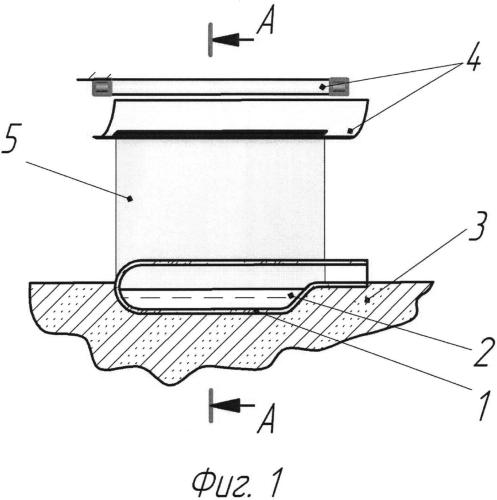 Способ изготовления иглы кантилевера сканирующего зондового микроскопа