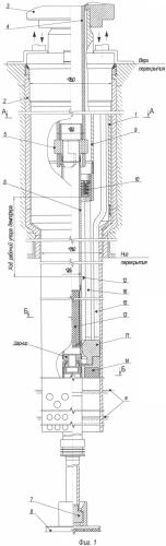 Исполнительный механизм системы управления и защиты реакторной установки