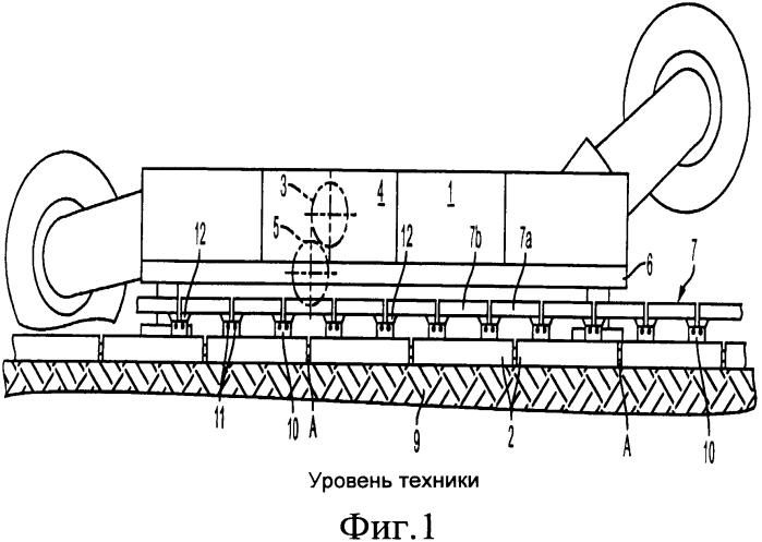 Система транспортировки с зубчатыми рейками (варианты)