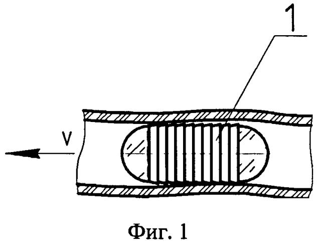 Автономное эндоскопическое устройство