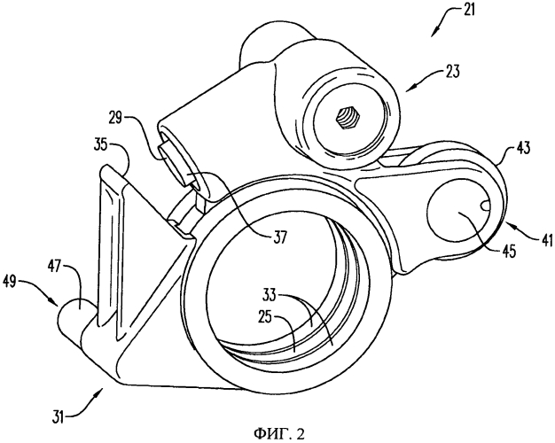 Коромысло клапана и механизм открытия клапана с таким коромыслом