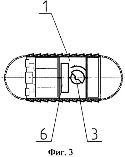 Модуль активного перемещения видеокапсулы зондирования по желудочно-кишечному тракту