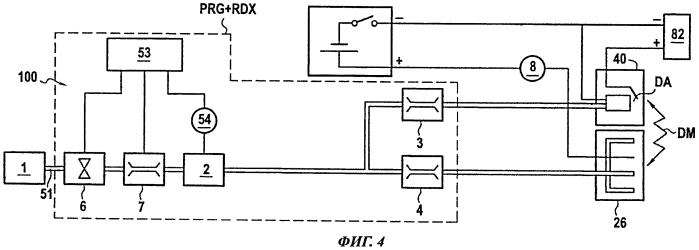 Электроракетная двигательная установка, способ остановки электроракетного двигателя в такой установке и спутник, содержащий такую установку