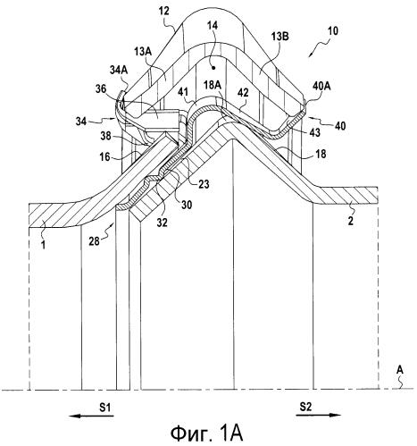 Система зажима для соединения вместе и для предварительной установки первой трубы и второй трубы
