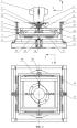 Стенд для измерения стато - динамических характеристик физических объектов
