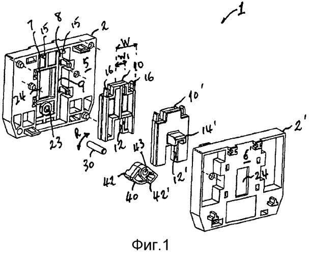 Механизм взаимной блокировки для переключающих устройств