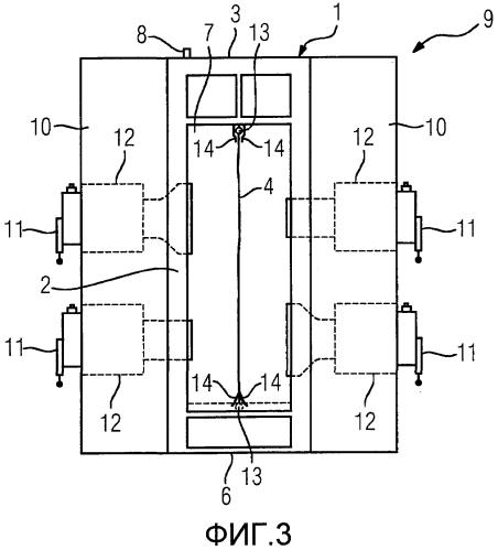 Электродуговая камера для распределительного устройства