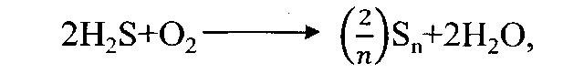 Способ и установка получения элементной серы с доочисткой хвостового газа