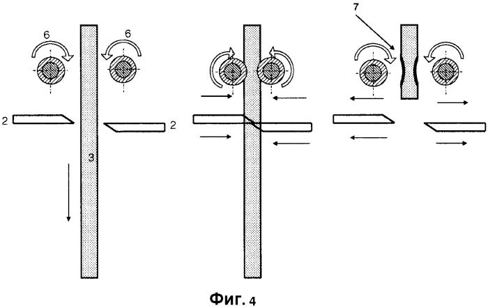 Способ и оборудование для изготовления пластиковой полой детали из двух листов