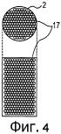 Способ оценки термопластичности углей и коксующих добавок и способ получения кокса