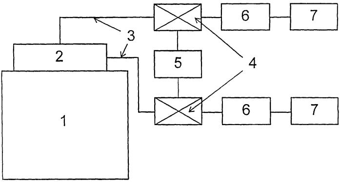 Способ хранения атомарного водорода