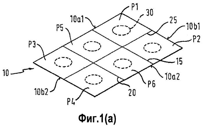 Стопка взаимно сложенных абсорбирующих листовых изделий и способ ее формирования