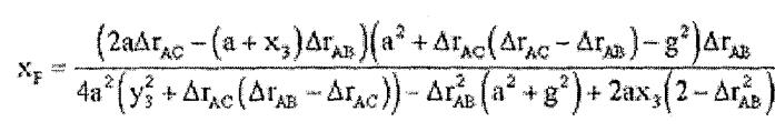 Дихотомический мультипликативный разностно-относительный способ определения координат местоположения источника импульсного радиоизлучения