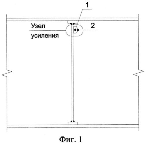 Способ усиления имеющего трещину металлического элемента пролетных строений мостов