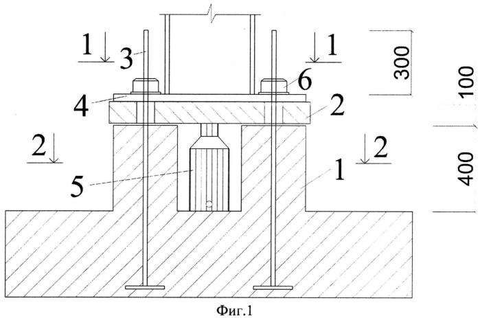 Фундамент колонны с устройством для компенсации чрезмерной осадки