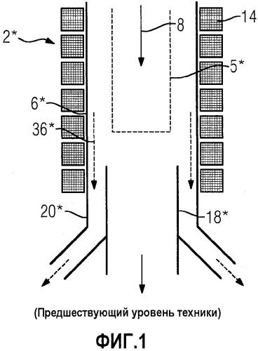 Устройство для осаждения ферромагнитных частиц из суспензии