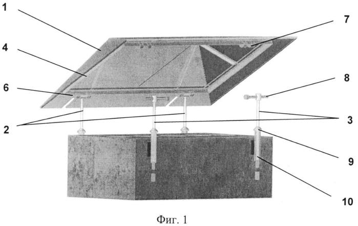 Крышный откидной зонт