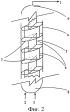 Реактор для проведения газожидкостных двухфазных реакций