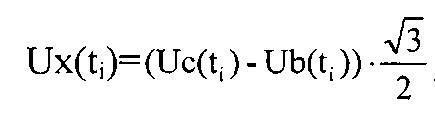Способ определения частоты трехфазного напряжения