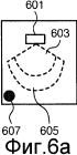 Способ и аппаратура для управления состоянием устройства