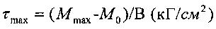 Способ определения прочностных параметров материальной среды методом ее вращательного среза и устройство для его осуществления