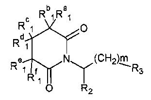 Производные глутаримидов, их применение, фармацевтическая композиция на их основе, способы их получения