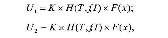 Способ контроля стабильности коэффициента преобразования дифференциально-трансформаторного преобразователя
