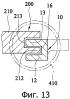 Токоль фонтуры машины для кетлевки чулочно-носочных изделий