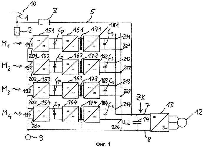 Электрическое устройство энергообеспечения для приводных устройств рельсовых транспортных средств