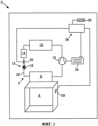 Холодильник и способ эксплуатации холодильной системы