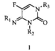 Производное n3-замещенного n1-сульфонил-5-фторпиримидинона, композиция на его основе и способ подавления и предупреждения пятнистости листьев