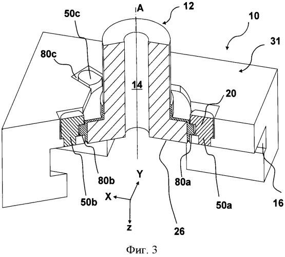 Внутреннее сопло для разливки расплавленного металла из металлургического резервуара и способ его изготовления