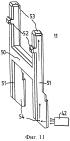 Присоединительная коробка для волоконно-оптического кабеля