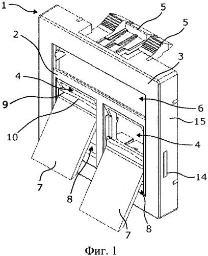 Передняя панель для розетки
