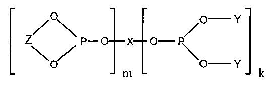 Способ непрерывного гидроформилирования олефинов с3-с21 в альдегиды