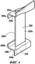 Лопатка турбомашины с четной или нечетной дополняющей геометрией и способ ее изготовления