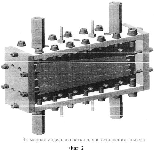 Способ изготовления тонкостенной ячеистой структуры с плоскими поверхностями из углеродной ткани