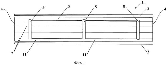 Способ и устройство безопалубочного формования железобетонных изделий