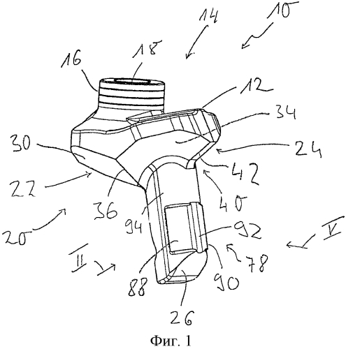 Резцедержатель и система резцедержателя с резцедержателем и корпусом